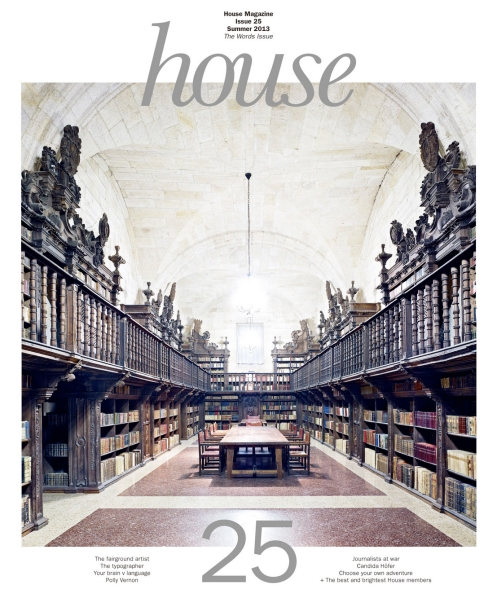 Soho House -9